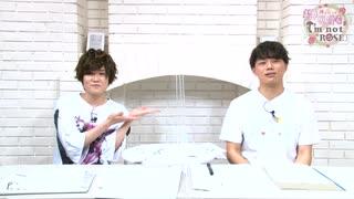 【ゲスト竹内栄治】ばつばら 残り香 第15回