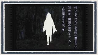 ◆晦-つきこもり 実況プレイ◆part17