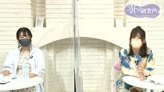 【ゲスト前川涼子】『関根瞳のオトナ研究所』アフターレポート 6回