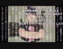 【歌ってみた】やばいクレーマーのSAKURA TV(独唱) 【中原くん】