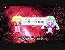 〜infinity〜∞ - 林原めぐみ・保志総一朗