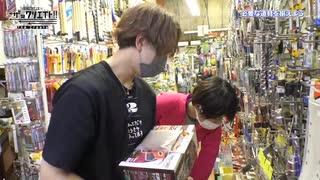 『中島ヨシキのザックリエイト』第112回おまけ|出演:中島ヨシキ・汐谷文康