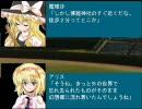 東方野球in熱スタ2007 第0話 (PROLOGUE)