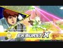 EXVS2XB固定 νガンダム視点2+α