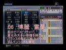 東方野球in熱スタ2007 選手名鑑:投手編