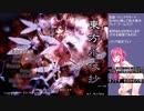 【ニコ生切り抜き】東方永夜抄 Exクリア【そこそこ高画質・そこそこ高音質】
