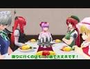 【東方MMD紙芝居】儚き幸せ #9