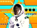 アポロが全く気づかないうちにCOZMIC TRAVELになる