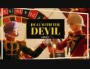 【MMDガンダム】シャア・ガルマ × Deal with the devil (賭ケグルイ主題歌)【GUNDAM MMD】