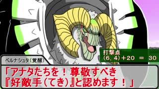 【SW2.5】蛇と邪神とアルフレイム冒険譚Pa