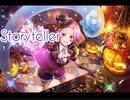 【d4dj】Storyteller