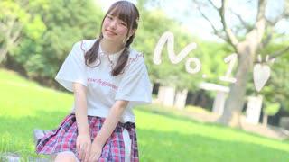 【七瀬夏鈴】 No.1 踊ってみた 【お誕生日!!】