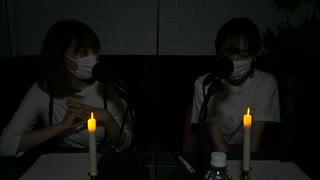 【佐倉薫と嘉山未紗の君の腹筋を割りたい。】#7 おまけ
