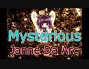 【AIきりたん】Mysterious/Janne Da Arc【ギター・カバー】