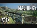 【Mashinky】The City Locomotive #6
