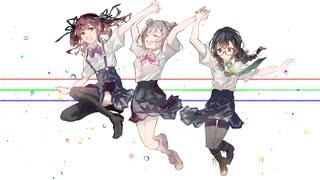 【小春六花AI】YOASOBI / 三原色 を歌って