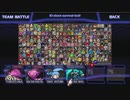 Super Smash Bros Crusade CMC PLUS V6.1 Yokozuna&Bam Bam Bigelow VS Smol Nozomi&Hatsune Miku