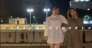 【て〜みる】イノチミジカシコイセヨオトメ/クリープハイプ 踊ってみた【オリジナル振付】