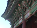 引地研介と韓国の荘厳な建物の屋根