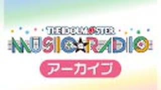 THE IDOLM@STER MUSIC ON THE RADIO #151【沼倉愛美・仁後真耶子】
