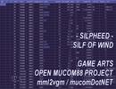 【SILPHEED】【PC88 OPNA/B】SILF OF WIND シルフィード