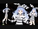 【兎田ぺこら (cover)】ぺこら的『God knows...(short ver. )』【#ぺこらーと MMD video 】