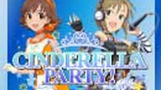 第360回「CINDERELLA PARTY!」 おまけ放送【原紗友里・青木瑠璃子/ゲスト:今井麻夏】