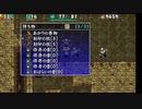 【風来のシレン4 plus】持ち込みなしでストーリーダンジョン攻略に挑戦 #1 - 3  [PSP]