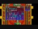 【風来のシレン4 plus】持ち込みなしでストーリーダンジョン攻略に挑戦 #1 - 7  [PSP]