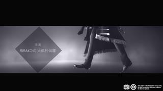 【MMD刀剣乱舞】 Drama 【大倶利伽羅中心