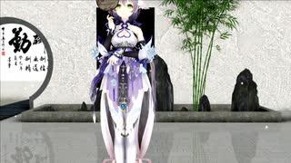 【MMD】椛暗式洛天依で「芒种」