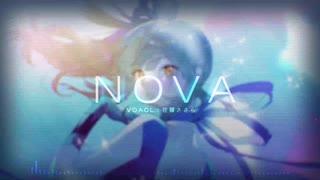 【CeVIO AIさとうささら】Nova【オリジナ
