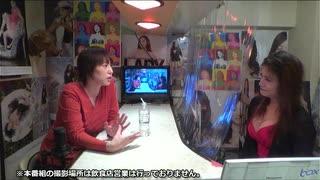 ゲスト「斎賀みつき」さん登場!たかはし智秋のLADY LUCK CLUB 第156夜