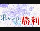 安定して勝ちたいならやっぱノルンだろ【EXVS2XB実況】【ノル...