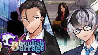 【ゆっくりTRPG】Ghoulish Barrage2:Lust