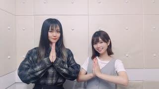 【258杯目】大地・みなみのカレーチャーハン 2021.09.11放送分