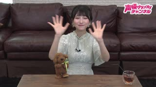 『山崎エリイ Erii Cafe』#25【おまけ放送】