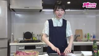 『山崎エリイ Erii Cafe』#25
