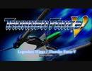 Legendary Wings / Thunder Force V【FM音源版】