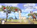 【AIキリンたん】キリンたんがトマトを讃える歌【オリジナル曲】