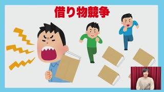 「永塚拓馬のココだけ!」第77回