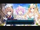 再びこの世界へ!非路は四女神オンラインを救えるか!?Part22