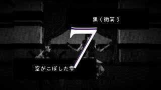 【MMDツイステ】7【オバブロ】