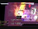 【RO】魔女ジラント ワイドブラッドドレイン耐えた VALI鯖 ういさんのスパノビ動画 PART106