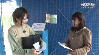 【有料配信】河瀬茉希と赤尾ひかるの今夜もイチヤヅケ!よみうりランドでもできました!【前編】