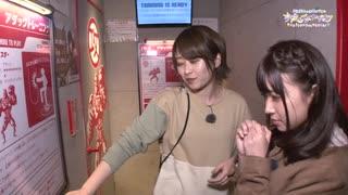 【有料配信】河瀬茉希と赤尾ひかるの今夜もイチヤヅケ!よみうりランドでもできました!【後編】
