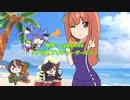 【ニコニコ動画】【ウマ娘】メニメニジタバタ【たぬき】を解析してみた