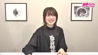 【MC上田麗奈】アトリエReina 第56回