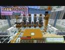 【Minecraft】 方向音痴のマインクラフト Season9 Part11 【ゆっくり実況】