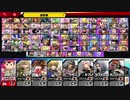 【鬼畜】スマブラ聖杯戦争を一人で遊ぶ動画【スマブラ×Fate】